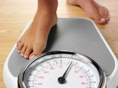 Gobierno lanza concurso para bajar de peso