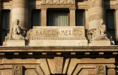 Banxico entrega al gobierno remanente por 321 mil 653 mdp