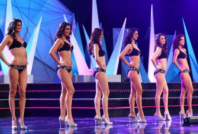 """Aseguran que """"Nuestra Belleza México"""" llega a su fin"""