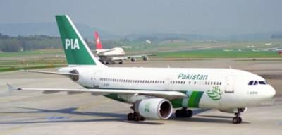 Aerolínea en Pakistán prohíbe a empleados volar si tienen sobrepeso