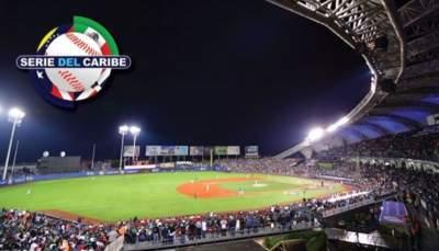 Jalisco será la sede de la Serie del Caribe 2018