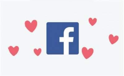 Nuevo efecto de corazones en Facebook