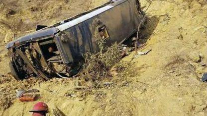 Accidente de autobús con aficionados deja ocho muertos en Perú